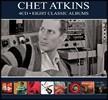 Chet Atkins (쳇 엣킨스) - 8 Classic Albums