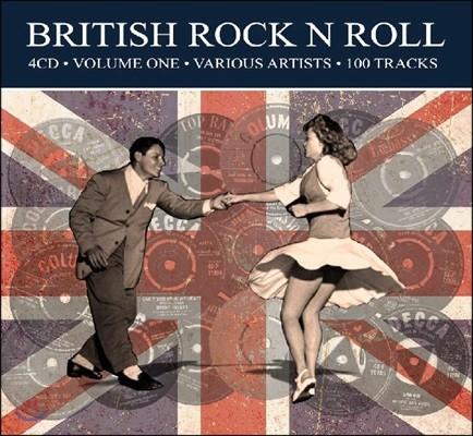British Rock 'n' Roll Volume 1 영국 로큰롤 음악 모음집