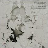 Teodor Currentzis 말러: 교향곡 6번 `비극적` - 테오도르 쿠렌치스 (Mahler: Symphony No. 6 in a minor 'Tragic')