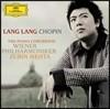 Lang Lang 쇼팽: 피아노 협주곡 1, 2번 - 랑랑 (Chopin Piano Concertos)