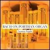 Susanne Kujala 포르탄 오르간으로 연주하는 바흐 (Bach On Porthan Organ) 수산네 쿠얄라