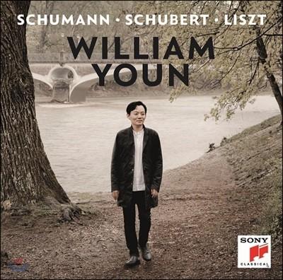 윤홍천 (William Youn) - 슈만 / 슈베르트 / 리스트 / 젬린스키: 피아노 독주집 (Schumann - Schubert - Liszt)