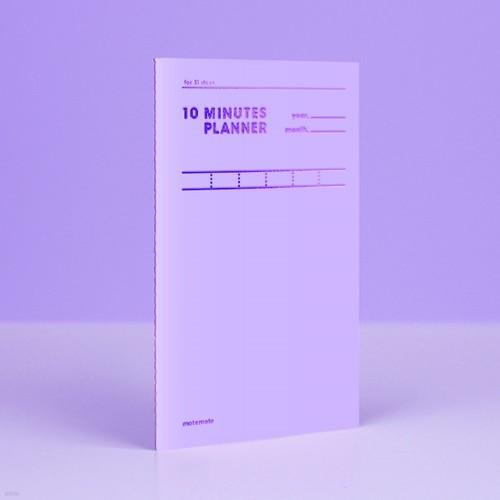 [컬러칩] 텐미닛 플래너 31DAYS - 바이올렛