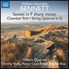 Villiers Quartet 윌리엄 베넷: 실내악 작품집 (Bennett: Chamber Music) 빌리어스 현악 사중주단
