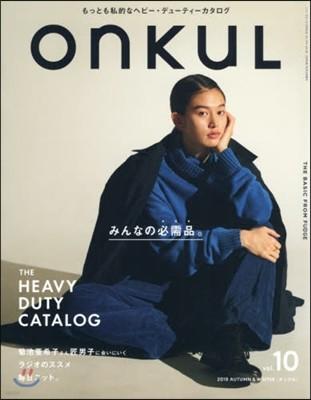 ONKUL(オンクル) Vol.10
