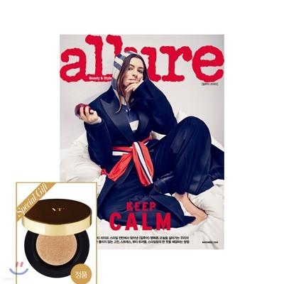 allure 얼루어 (월간) : 11월 [2018]