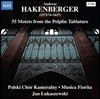 Jan Lukaszewski 하켄베르거: '펠플린 테블리처' 발췌 55개의 모테트 (Hakenberger: 55 Motets From The Pelplin Tablature) 얀 우카체프스키 [2CD]
