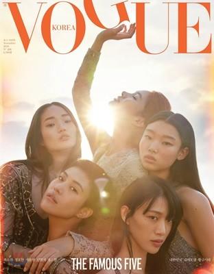 VOGUE 보그 (여성월간) : 11월 [2018]