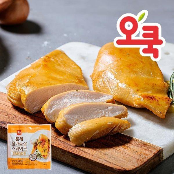 [오쿡]담백 훈제 닭가슴살 100g