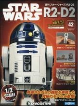 (예약도서)STAR WARS R2-D2 2018年11月13日號