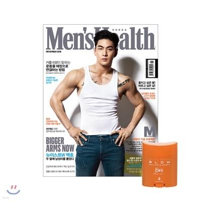 맨즈헬스 Men's Health 한국판 C형 (월간) : 11월 [2018]