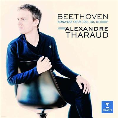 소나타 31 & 32번 (Beethoven: Piano Sonatas Nos. 31 & 32) (180g)(LP) - Alexandre Tharaud