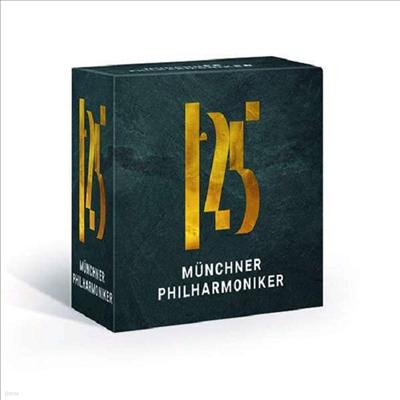 뮌헨필 125주년 기념 특별한정반 (125 Jahre Munchner Philharmoniker) (17CD Boxset) - Munchner Philharmoniker