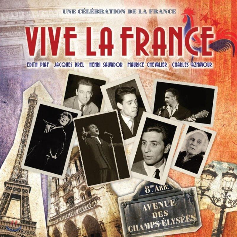 프랑스 샹송 명곡 모음집 (Vive La France) [LP]
