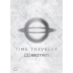 서태지 - Seotaiji 25 Time : Travler