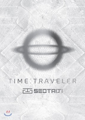 서태지 - Seotaiji 25 Time : Traveler
