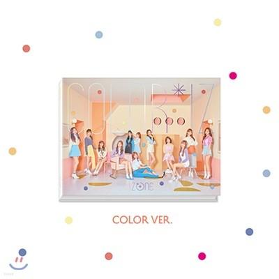 아이즈원 (IZ*ONE) - COLOR*IZ [Color ver.]