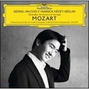 조성진 - 모차르트: 피아노 협주곡 20번, 피아노 소나타 30번 12번, 환상곡 3번