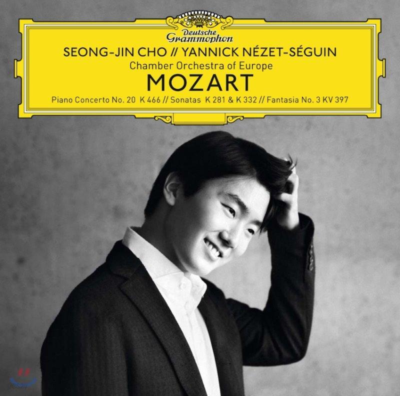 조성진 - 모차르트: 피아노 협주곡 20번, 피아노 소나타 30번 12번, 환상곡 3번 (Mozart: Piano Concerto K.466, Sonata K.281, 332) [디럭스 버전]
