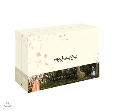 백일의 낭군님 : DVD : tvN (일반판)