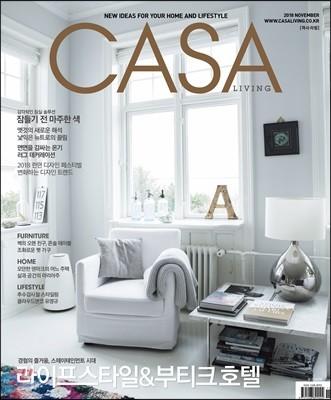 CASA LIVING 까사리빙 (월간) : 11월 [2018]