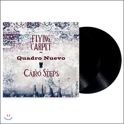 Quadro Nuevo & Cairo Steps (콰드로 누에보 & 카이로 스텝스) - Flying Carpet [2LP]