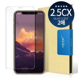 빅쏘 아이폰XS 맥스 액정보호 강화유리 필름 2.5CX 2매