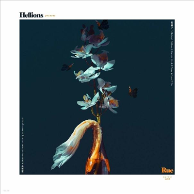 Hellions - Rue (Colored LP)