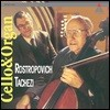 Mstislav Rostropovich 로스트로포비치 첼로 & 오르간 이중주 (Cello & Organ) [2LP]