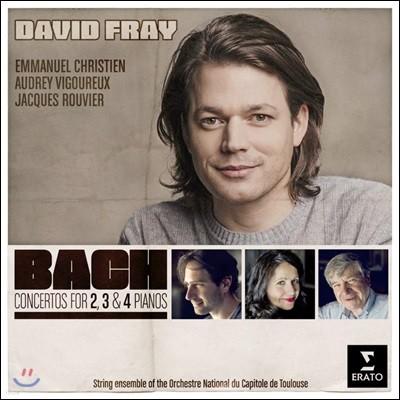 David Fray 다비드 프라이 - 바흐: 2, 3, 4대의 건반 협주곡 (Bach: Concertos for 2, 3 & 4 Pianos)
