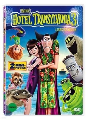 몬스터 호텔 3 (1Disc) : DVD