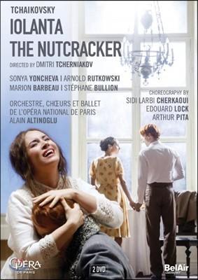 Alain Altinoglu 차이코프스키: 오페라 '욜란타', '호두까기 인형' (Tchaikovsky: Iolanta, The Nutcracker) 알랭 알튀놀뤼 [2DVD]