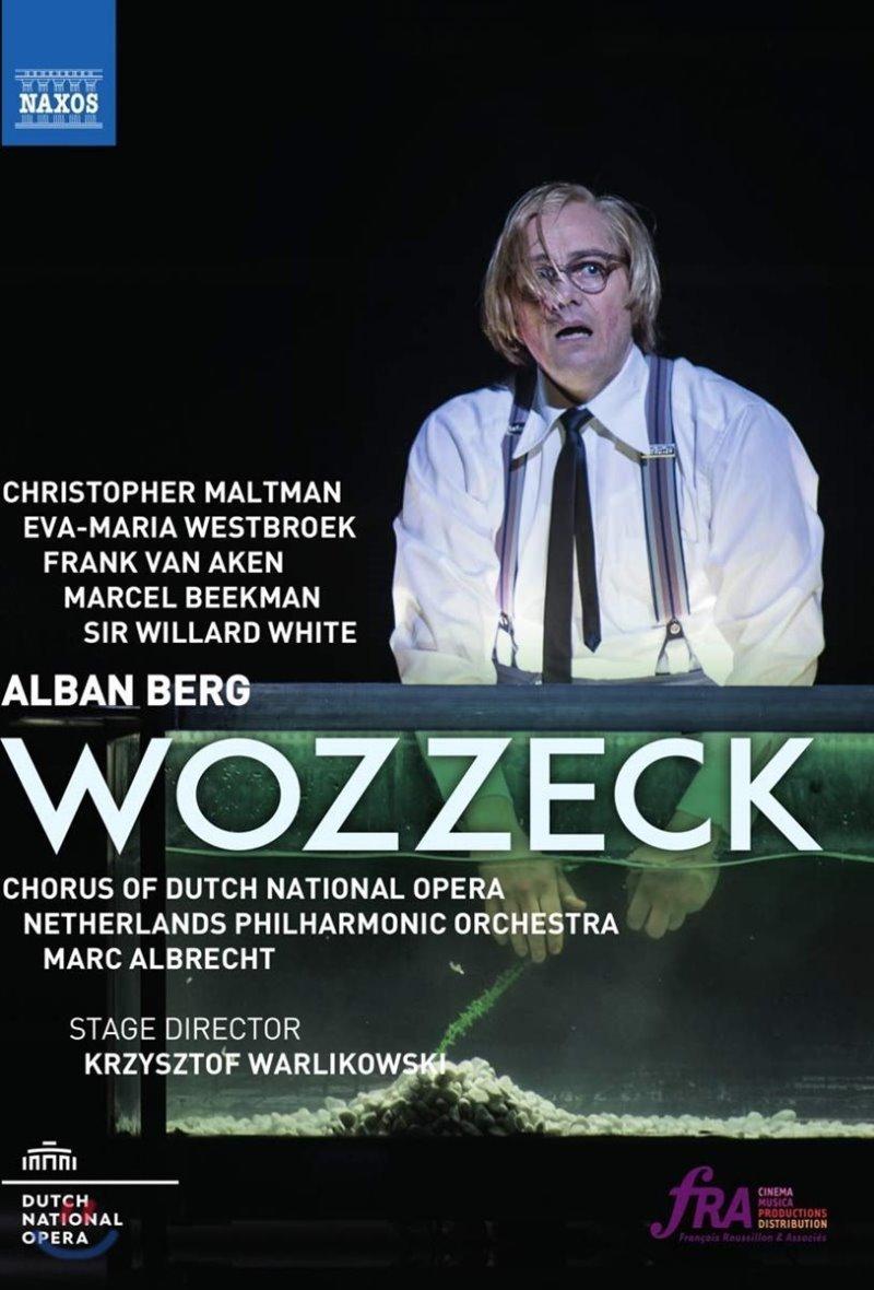 Marc Albrecht 베르크: 오페라 '보체크' (Berg: Wozzeck) 마르크 알브레히트