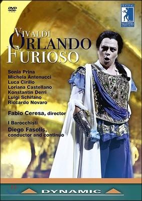 Diego Fasolis 비발디: 오페라 '오를란도 푸리오조' (Vivaldi: Orlando Furioso) 디에고 파솔리스 [2DVD]
