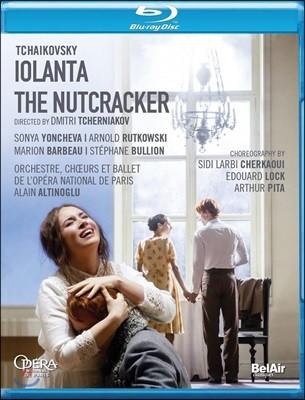 Alain Altinoglu 차이코프스키: 오페라 '욜란타', '호두까기 인형' (Tchaikovsky: Iolanta, The Nutcracker) 알랭 알튀놀뤼