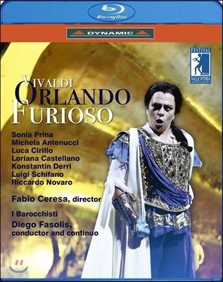 Diego Fasolis 비발디: 오페라 '오를란도 푸리오조' (Vivaldi: Orlando Furioso) 디에고 파솔리스