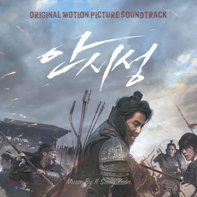 안시성 OST