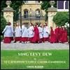 St Catharine's Girls' Choir 소녀 합창단이 들려주는 영국 합창곡 모음집 (Sing Levy Dew)