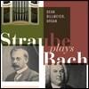 Dean Billmeyer 바흐: 전주곡과 푸가 [오르간 연주반] (Bach: Prelude and Fugue BWV 534, 536, 541-548)