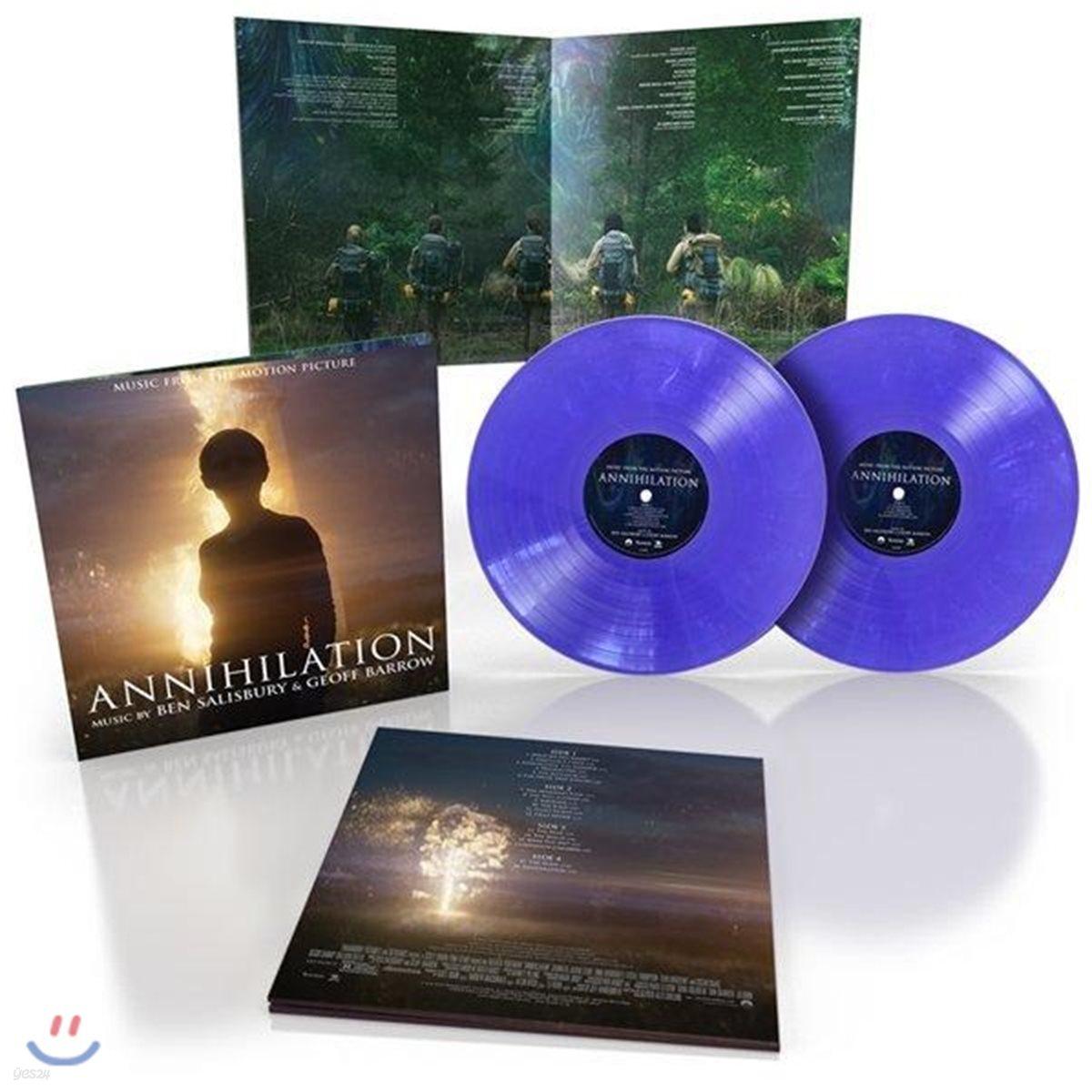 서던리치: 소멸의 땅 영화음악 (Annihilation OST by Ben Salisbury & Geoff Barrow 벤 살리스버리 & 제프 배로) [퍼플 컬러 2LP]