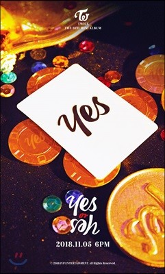 트와이스(TWICE) - 미니앨범 6집 : YES or YES [A,B,C 커버 랜덤발송]
