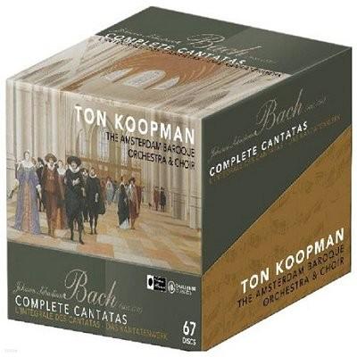 Ton Koopman 바흐: 칸타타 전곡집 (Bach Complete Cantatas Vol 1-22)