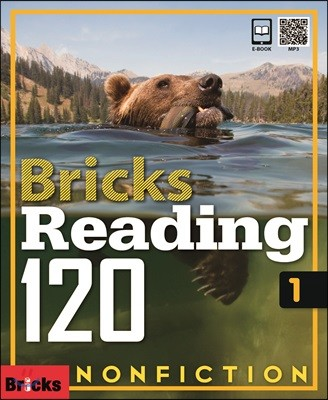 Bricks Reading 120 Nonfiction 1