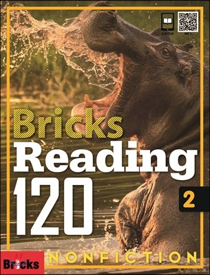 Bricks Reading 120 Nonfiction 2