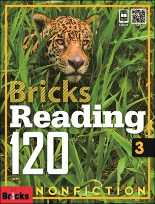 Bricks Reading 120 Nonfiction 3