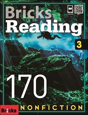 Bricks Reading 170 Nonfiction 3