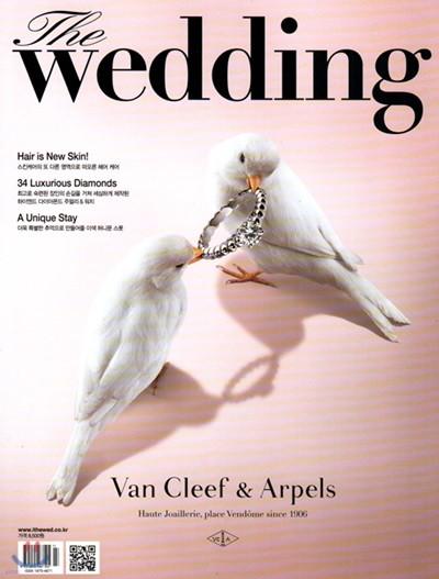 더 웨딩 The Wedding (격월간) : 11ㆍ12월 [2018]