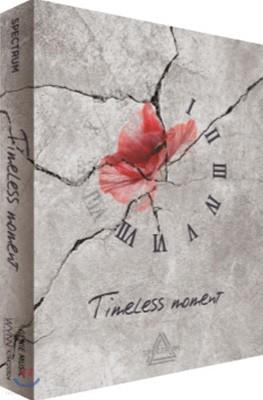 스펙트럼 - 미니앨범 2집 : Timeless moment