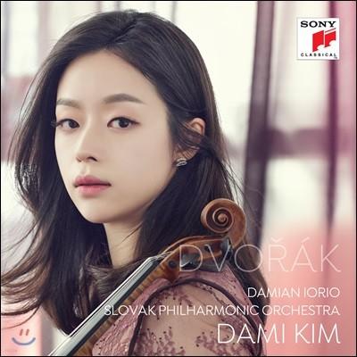 김다미 - 드보르작: 바이올린 협주곡, 로망스, 유모레스크 (Dvorak: Violin Concerto, Romance, Humoresque)