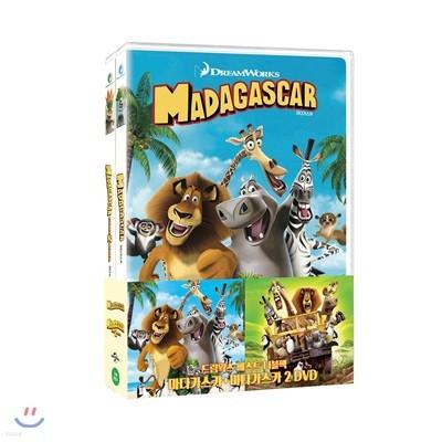 마다가스카 더블팩 (2Disc) : DVD